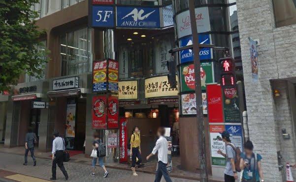 ミラン・ナタラジ渋谷店