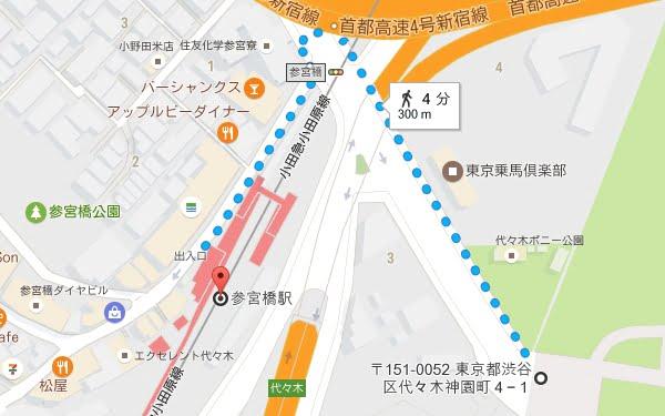参宮橋駅から明治神宮