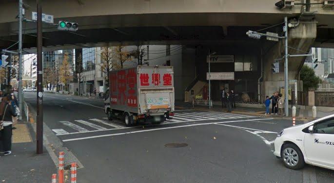 参宮橋駅の交差点