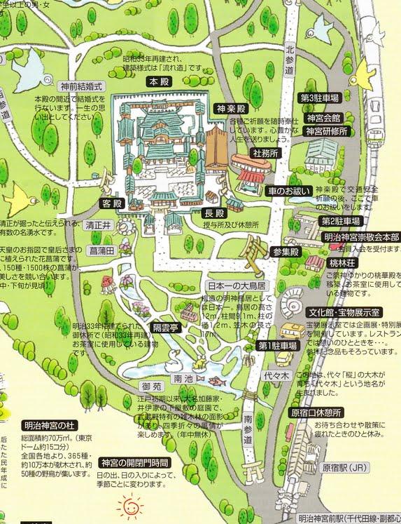 日光東照宮への電車でのアクセス!特急・快速・直通など最適な方法は? | Various Trend