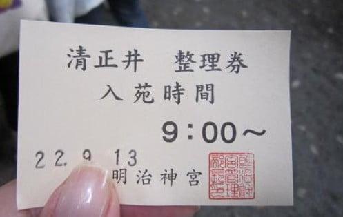 明治神宮のパワースポット・清正の井戸の待ち時間