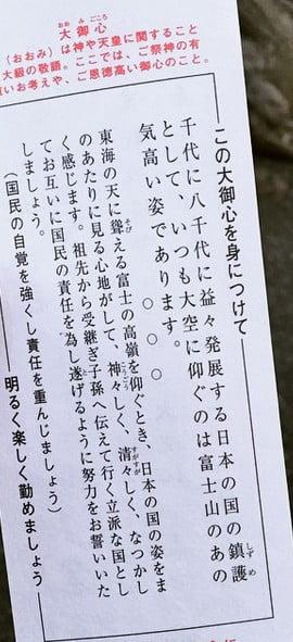 この和歌は現代人には読みにくいので、おみくじの裏側には、しっかりと歌の意味が記載されています