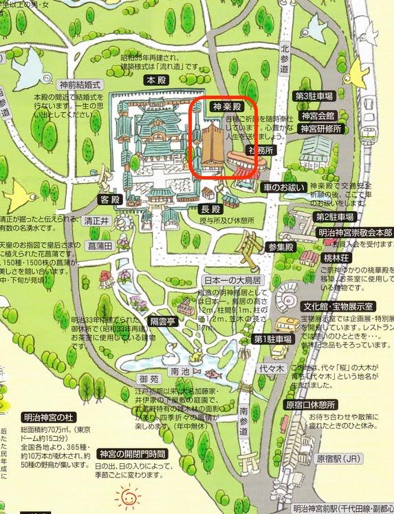 日光東照宮のアクセス|電車で東京、宇都宮からの行き方